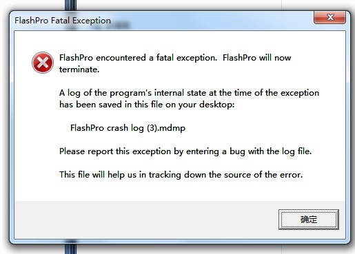 flashpro fatal exception