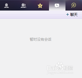 q被盗聊天_怎样清除QQ消息列表_百度知道
