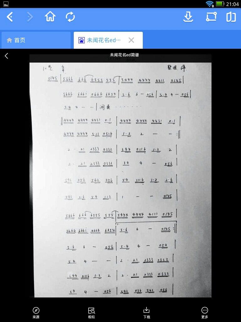 口琴入门24孔c调吹法 24孔口琴自学教程视频