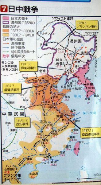 日本占领的国土_日本占领时候到底有多大?中国地图?_百度知道