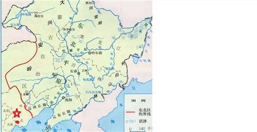 公主岭市区地图