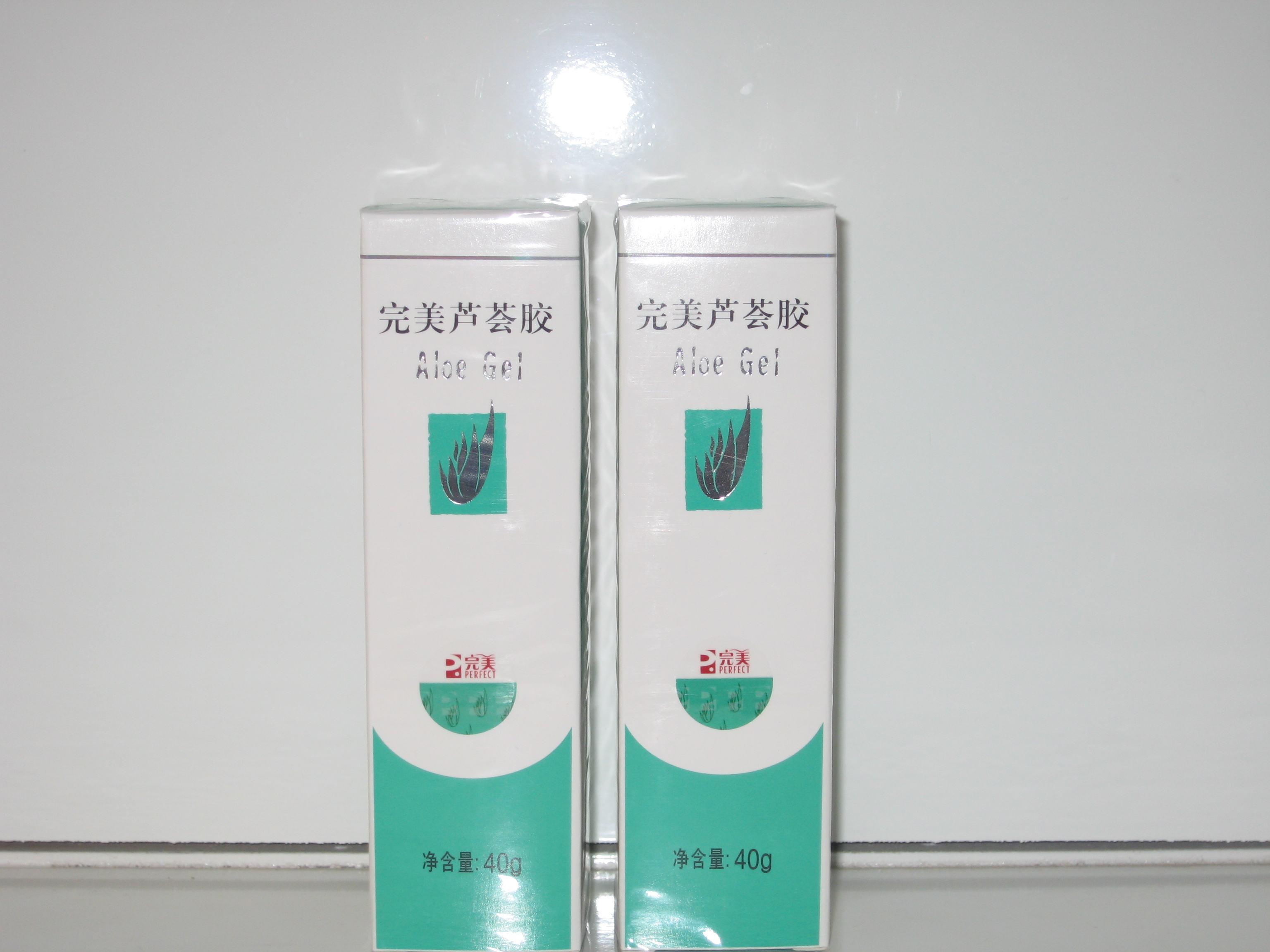 完美芦荟胶的作用_完美芦荟胶有什么作用呢_百度知道