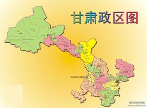 甘肃省庆阳市西峰区_甘肃的行政区划_百度知道