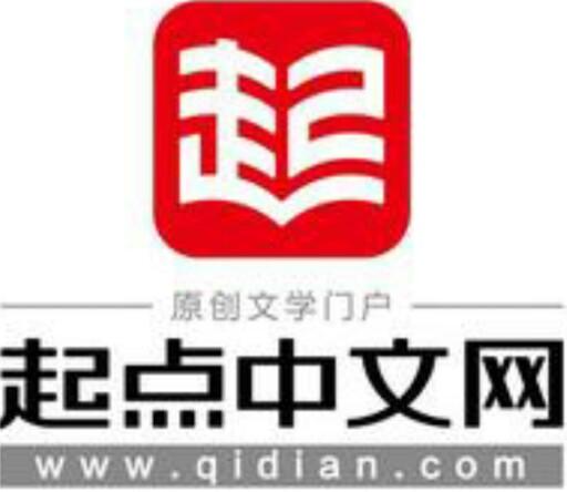 起点中文网logo_帮帮忙,把起点小说网的图标放在封面的左上角,谢谢.请