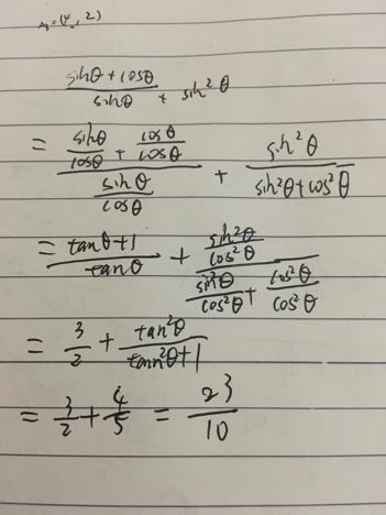 数学中的恒等变形