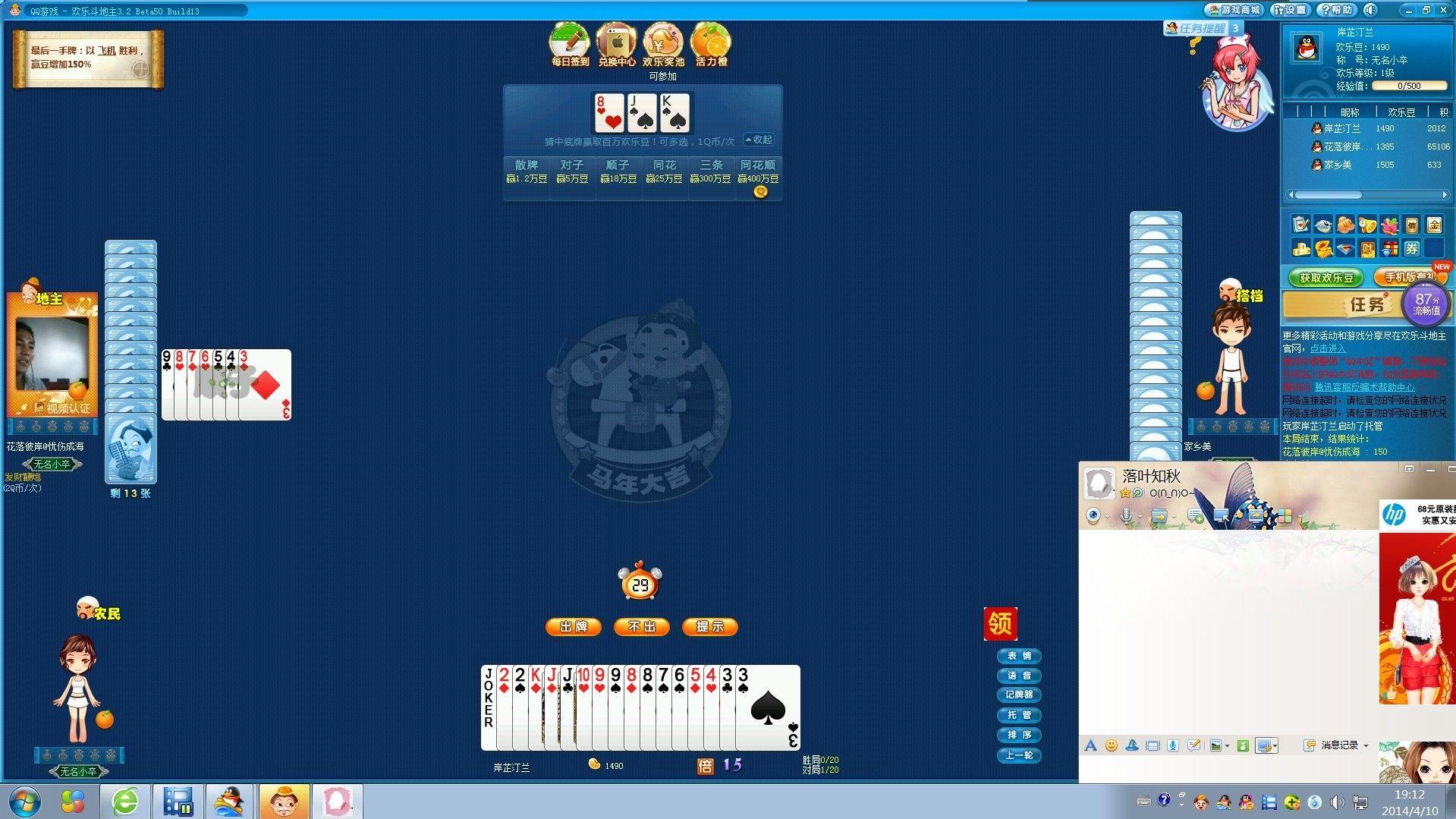 win7桌面显示小图标_新装的win7系统 打开任何软件界面都特小,设置了分辨率也只是 ...