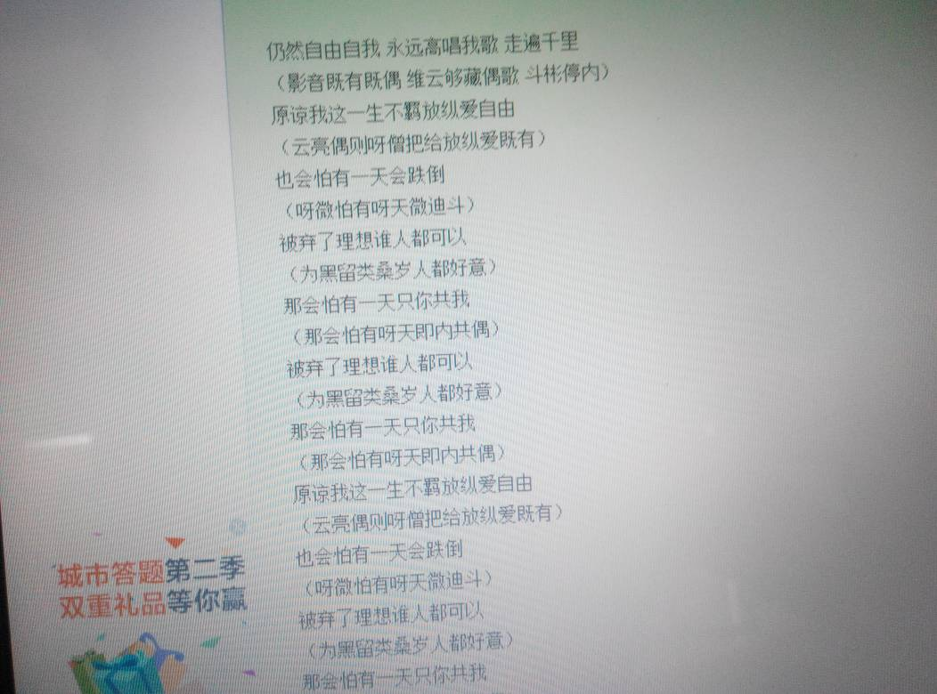 loser歌词中文谐音 loser米中文谐音完整版