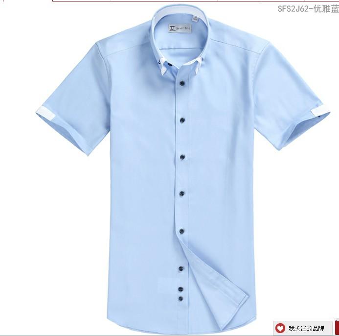 天蓝色配什么裤子_这天蓝色的衬衫配什么意思的裤子和鞋子?最好来几张图片 ...