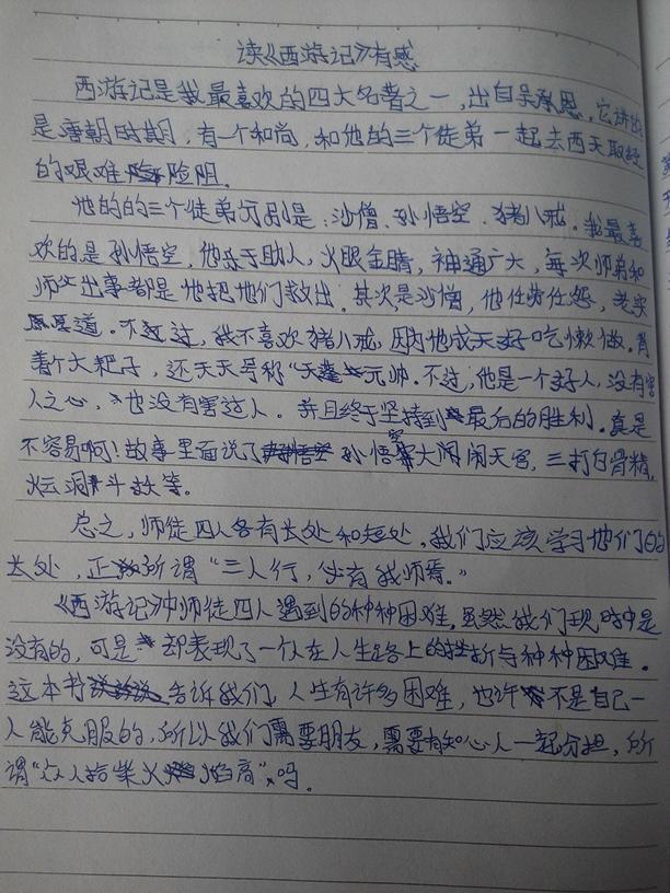 讀書讓我快樂為題的600字作文_讀書,我的快樂作文_讀書的快樂作文600字