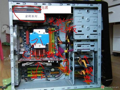 电脑主机箱内部构造_要个电脑主机内部结构说明图?主板 都要 要图 记住要图_百度知道