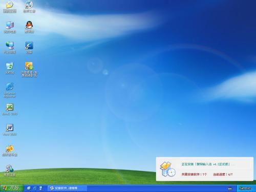 Win7桌面_WIN7系统,桌面上的EXCEl图标显示异常是怎么回事_百度知道