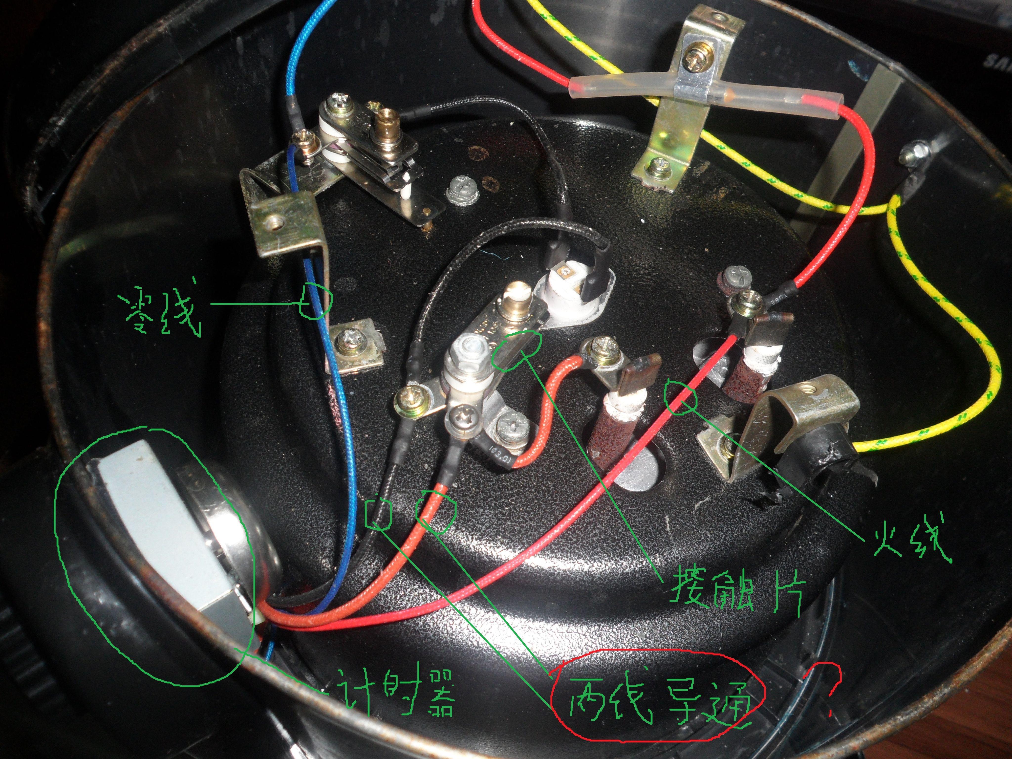 电热锅接线_附图,电压力锅故障,请师傅指点。_百度知道