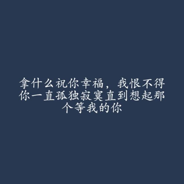 ��感的句子�f�f心情