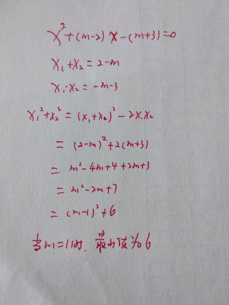 数学题高中