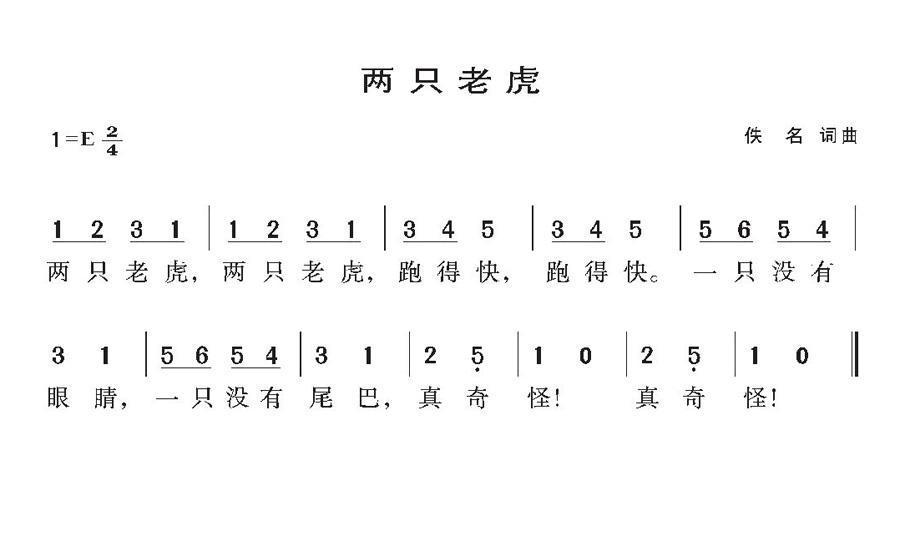 笛子入门曲谱_求F调笛子曲谱,供新手用,要现成的_百度知道