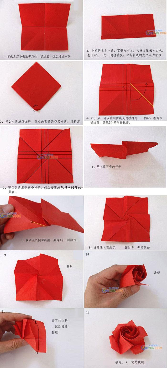 怎样用纸做玫瑰花_如何用纸折玫瑰花的视频_百度知道
