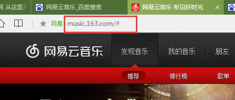 新浪音乐_怎么更换网易云音乐的新浪微博绑定?_百度知道