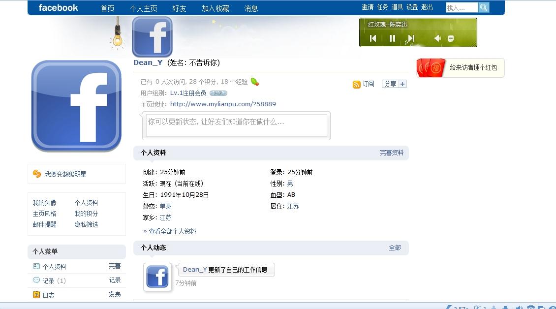 facebook中文网注册_注册了facebook中文网!!这是真的吗?里面还是有好多人的,不过 ...