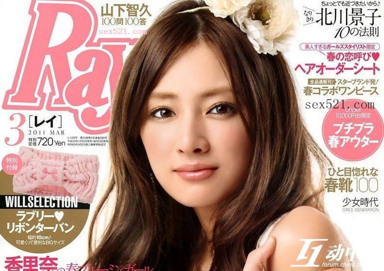 2019日本女星排行_日本女优排行榜2019 十大漂亮女友资料简介及照片