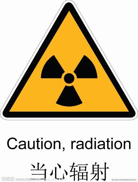 环境中电磁辐射措施