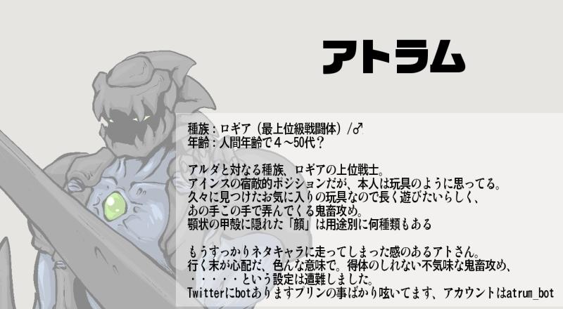 日语人口_日语五十音图