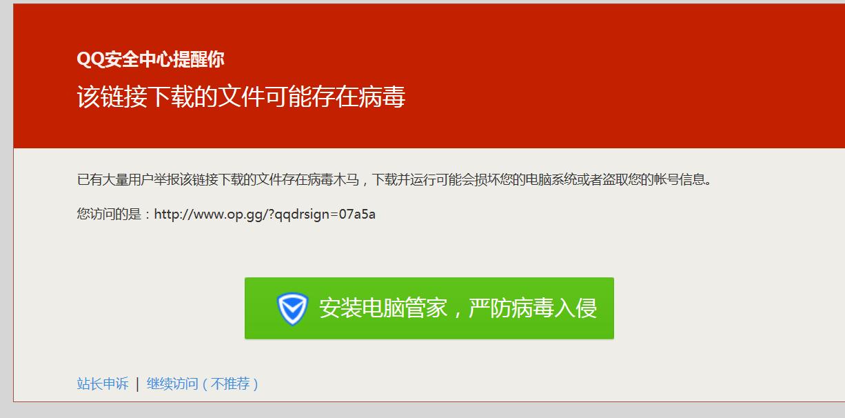 qq电脑家删除不了_QQ电脑家阻止我打开网页,可是我卸载QQ家N年了啊_百度知道
