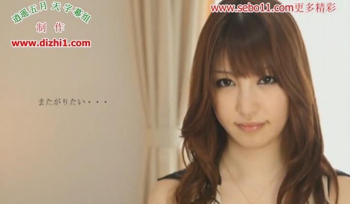 日本女空间_日本动作片的女人,请问这女的叫什么名字