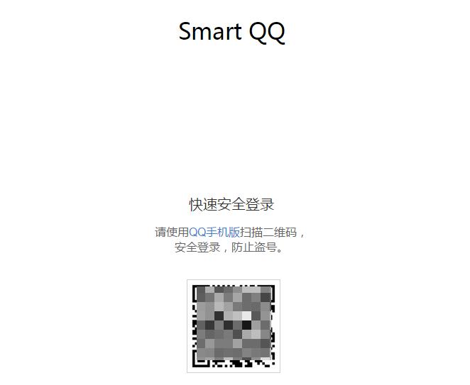 qq网页登陆页面_网页版QQ怎么登陆?_百度知道