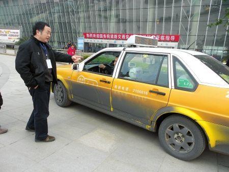 深圳出租车公司电话_太原出租车公司投诉电话多少?_百度知道