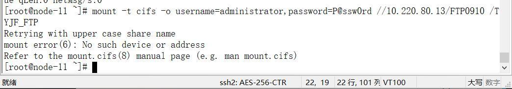 Centos 7挂载Windows server 2012 R2的NFS共享目录报错_百度知道