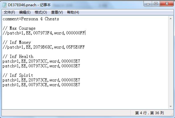 Persona 4 Cheats Pcsx2