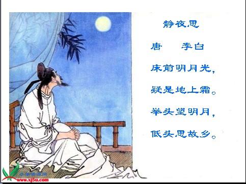 有关于李白的诗_请你根据李白写的一首诗,画一幅画._百度知道