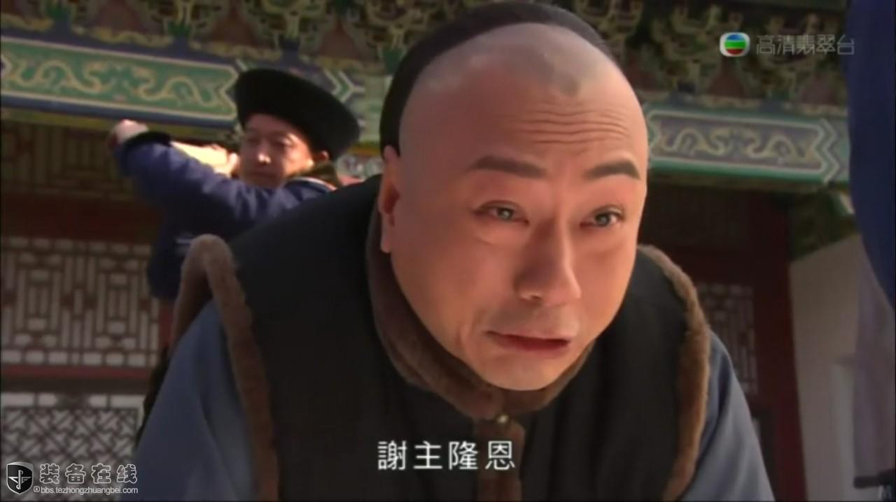 Image result for 皇恩æμ©è¡ è°¢主隆恩