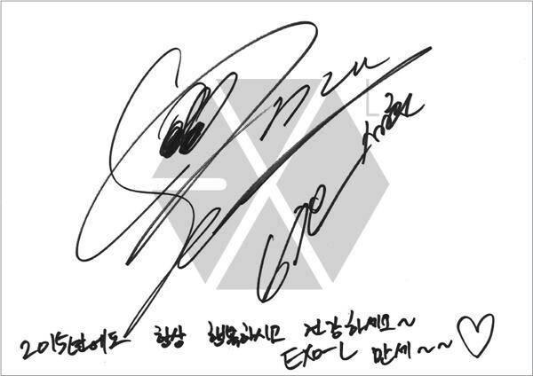 个人签名_EXO个人签名照,十二个人。_百度知道