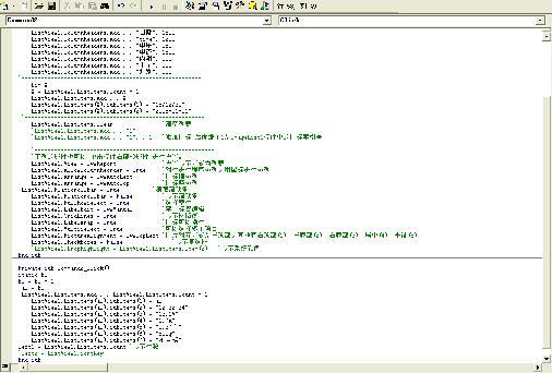请高手帮忙,VB6 0的Listview控件 怎么实现我按按钮就把最新输入