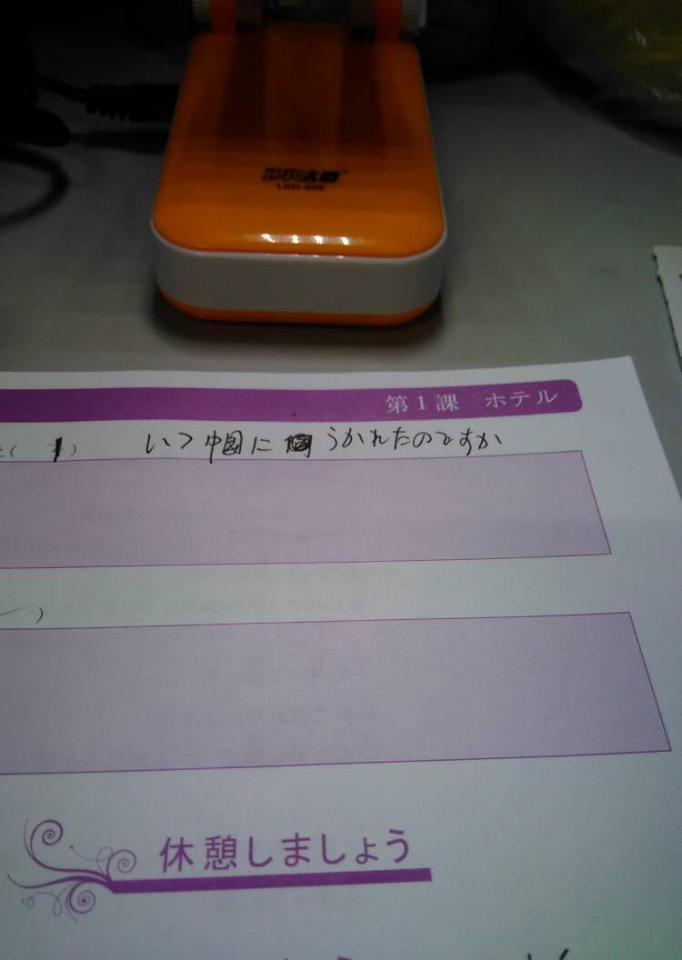 梦见笔是什么意思 梦见笔丢了代表什么