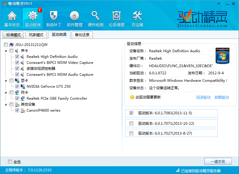 BTPCI WDM AUDIO CAPTURE WINDOWS 8.1 DRIVERS DOWNLOAD