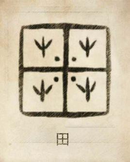 中国姓陈的名人_田姓的起源是什么?田姓祖先是谁_百度知道