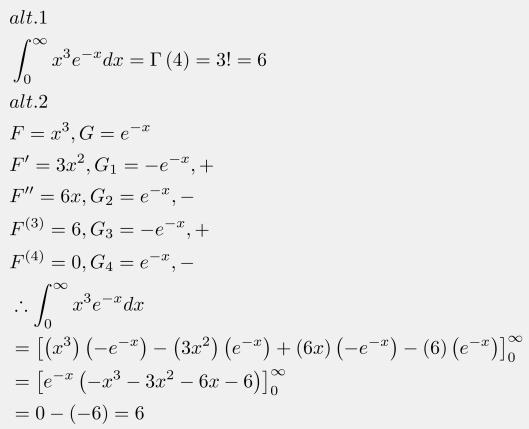 ∫x3e∧-x2