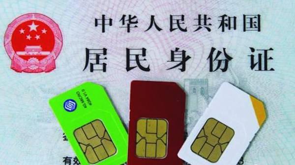 交话费_手机卡欠费直接扔掉 信誉怎么受到影响 什么后果_百度知道