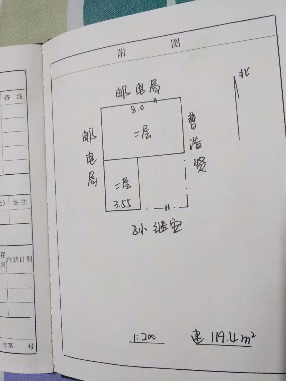 建筑面积公摊面积_房产证附图面积怎么看_百度知道