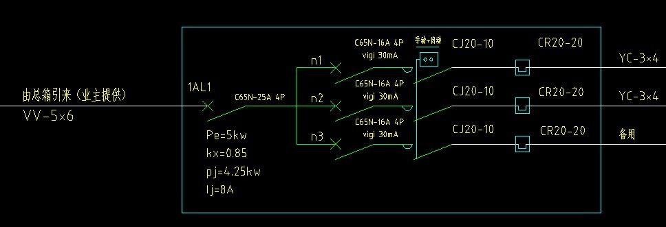 强电箱系统图_怎么画配电箱系统图_百度知道