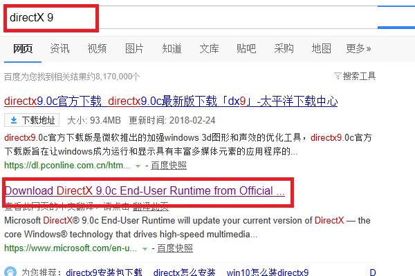 directX 9 与11有什么区别,可不可以两个都装啊,会有什么影响_
