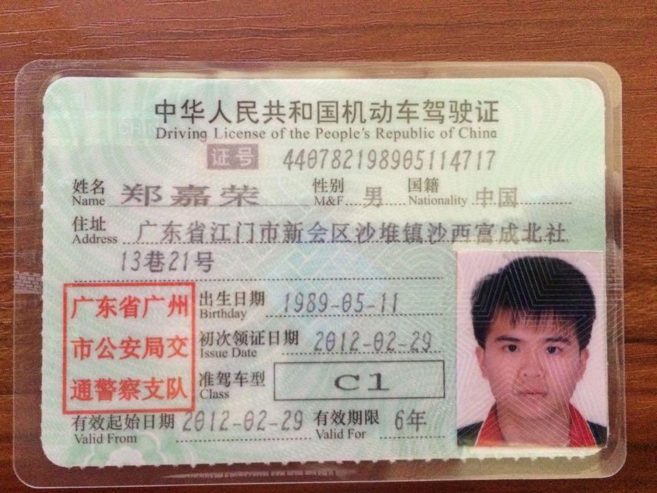 免冠白底证件照_驾驶证的照片底色是什么颜色_百度知道
