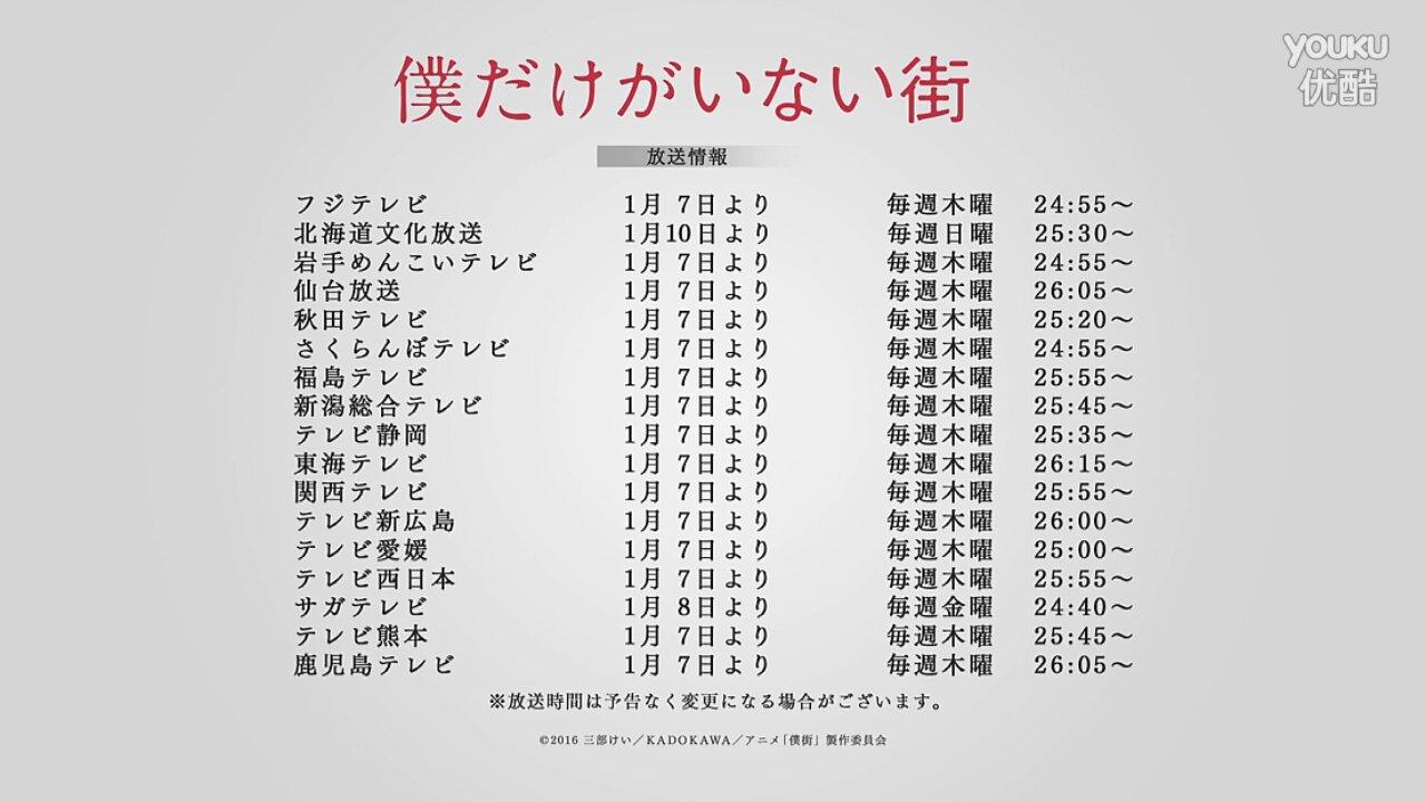 为什么日本会有25点,26点这种时间表示方法?