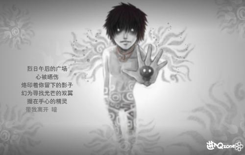"""qq空间动画音乐_求 QQ空间里面的一个 动画开场 名""""烈日午后的广场心被晒伤""""求 ..."""