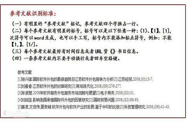 思科书籍的参考文献_参考文献如果是某产品的说明书 那参考文献的格式该怎么写_百度 ...