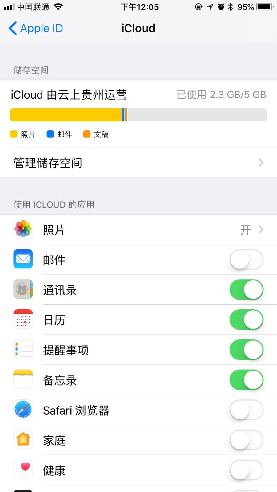 手机存储卡空间不足_Icloud还有存储空间,为什么打开照片图库总提示Icloud储存空间已 ...