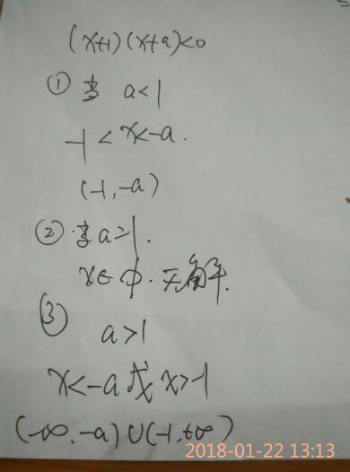 如何求特殊不等式的字母取值范围