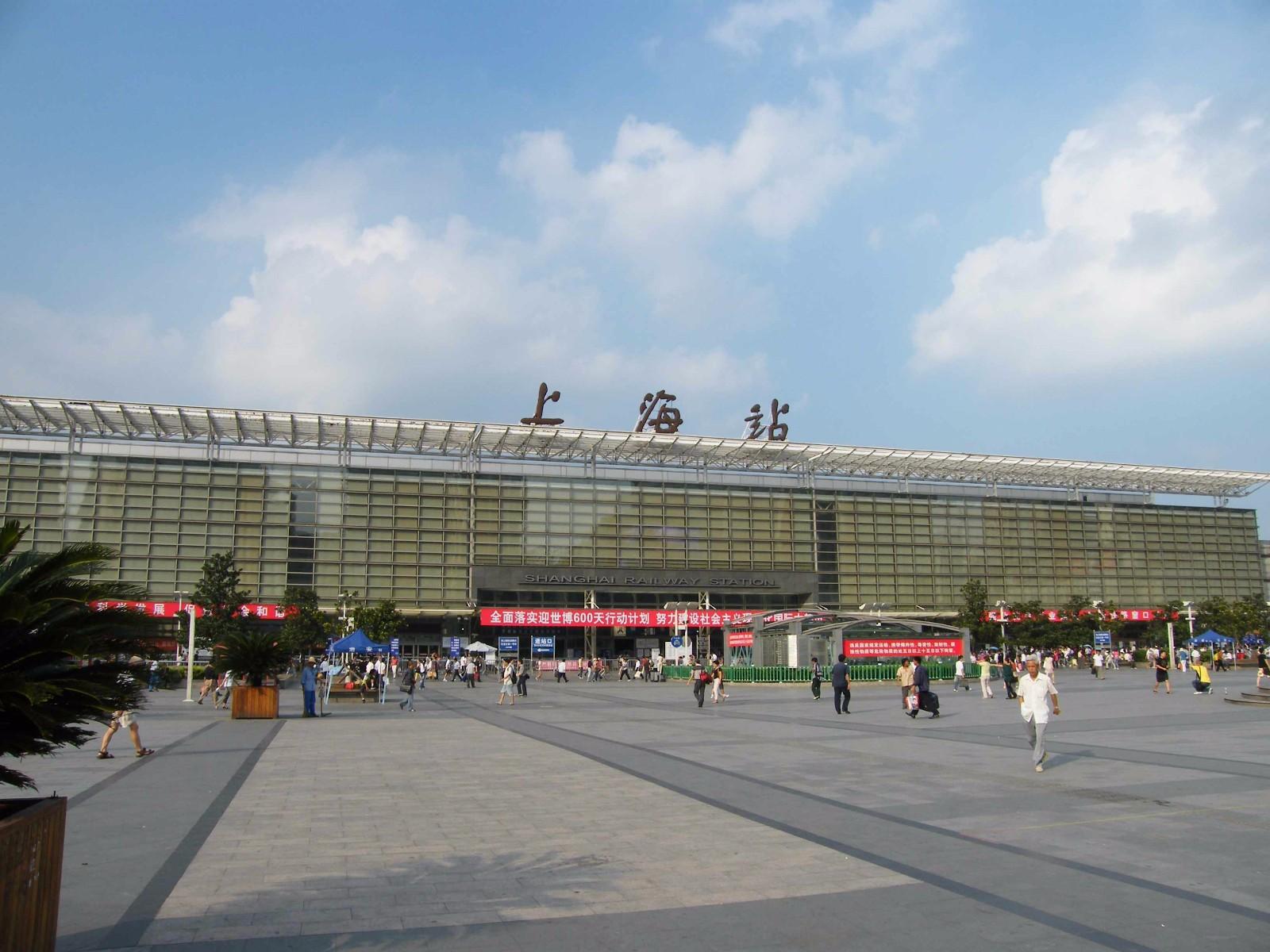 上海市闸北区秣陵路_动车上海站是指上海火车站吗?_百度知道